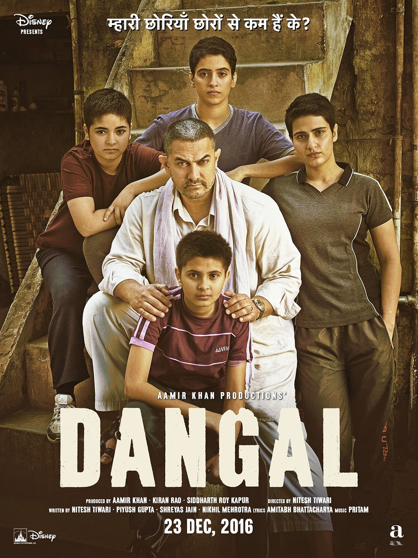 Dangal-poster-large-LISTICLE.jpg